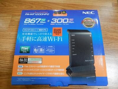 NECのルーター「PA-WF1200HP2」購入&レビュー(スピードテストあり)のアイキャッチ画像