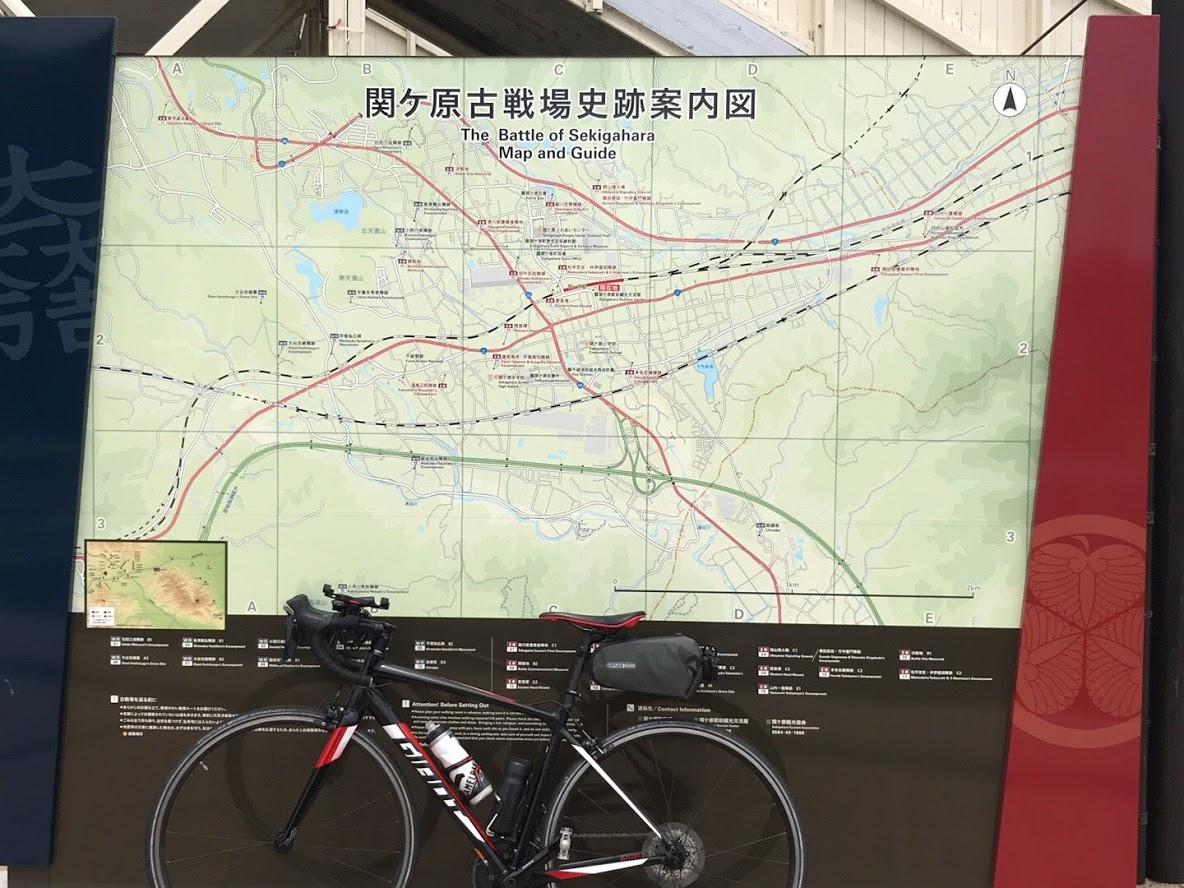 関ヶ原の観光はぜひレンタサイクルで!ロードバイクは最高でした!のアイキャッチ画像
