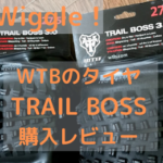 $post_title